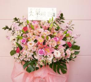 バトゥール東京 大平峻也様のバースデーイベント祝いスタンド花