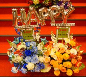 銀座博品館劇場 和田雅成様 & 安里勇哉様の舞台『泪橋ディンドンバンド3』2台連結出演祝い花