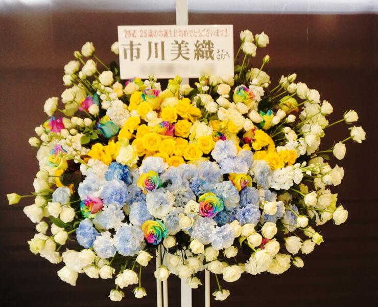 池袋Grafica 市川美織様の生誕祭祝いスタンド花