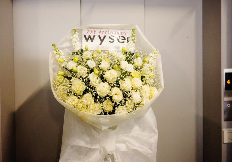 渋谷ストリームホール wyse様の20周年記念ライブ公演祝い花束風スタンド花