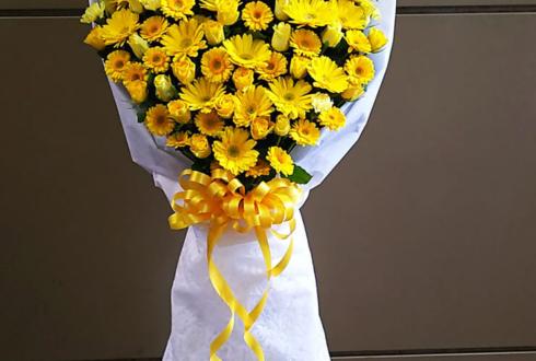 YMCAアジア青少年スペース 高塚智人様のイベントゲスト出演祝い花束風スタンド花