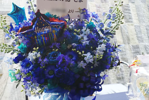 メロディライン 井上ほの花様のバースデーライブ公演祝い花