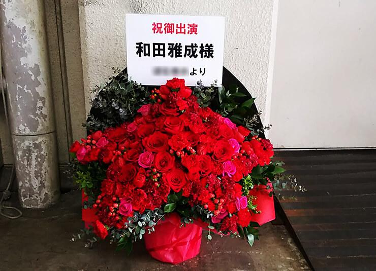 銀座博品館劇場 和田雅成様の舞台赤星モチーフデコ祝い花