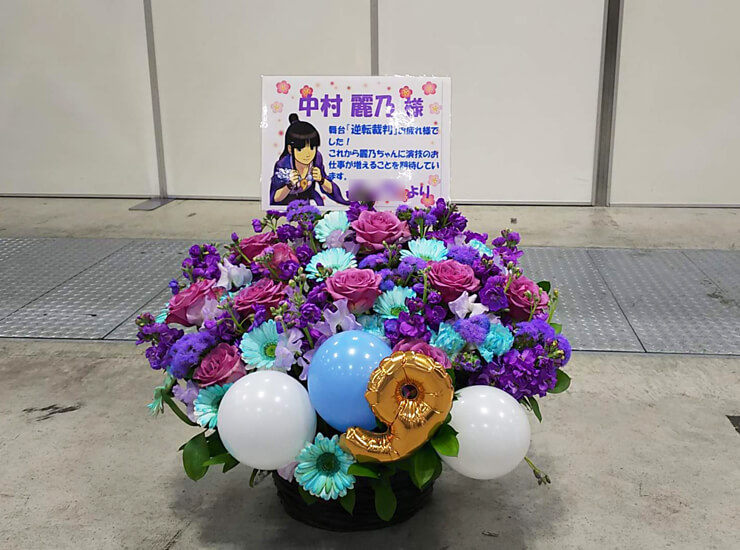 東京ビッグサイト 乃木坂46中村麗乃様の握手会祝い花
