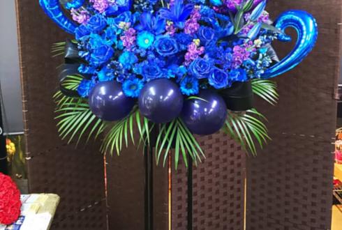 湯島 Bar 8 EIGHT様の開店祝いバルーンスタンド花