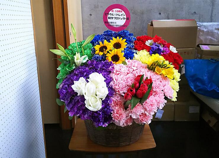 千代田区神田小川町 ミラクル★トレイン制作 プロジェクト様の10周年祝い花