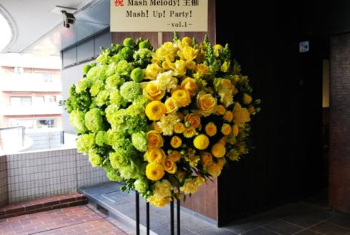 六本木VARIT. MashMelody!様の主催ライブ公演祝いハートスタンド花