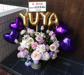銀座博品館劇場 安里勇哉様の舞台花束風祝い花 バルーンアレンジ