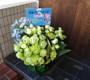 銀座博品館劇場 青木一馬様の舞台花束風祝い花