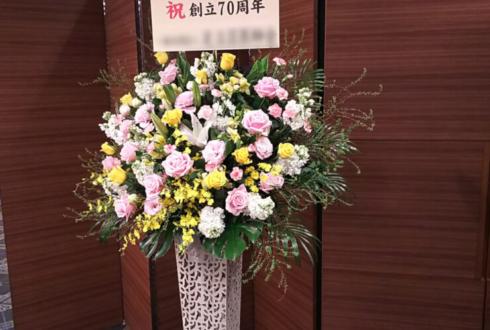 ホテルメトロポリタン 東京都豊島区歯科医師会様の創立70周年祝いアイアンスタンド花