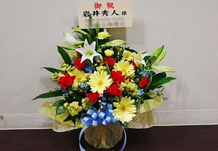 東京芸術劇場プレイハウス 岩井秀人様のミュージカル『世界は一人』公演祝い楽屋花
