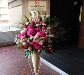 浅草ビューホテル アン☆ドゥ様のバースデーパーティ祝いコーンスタンド花
