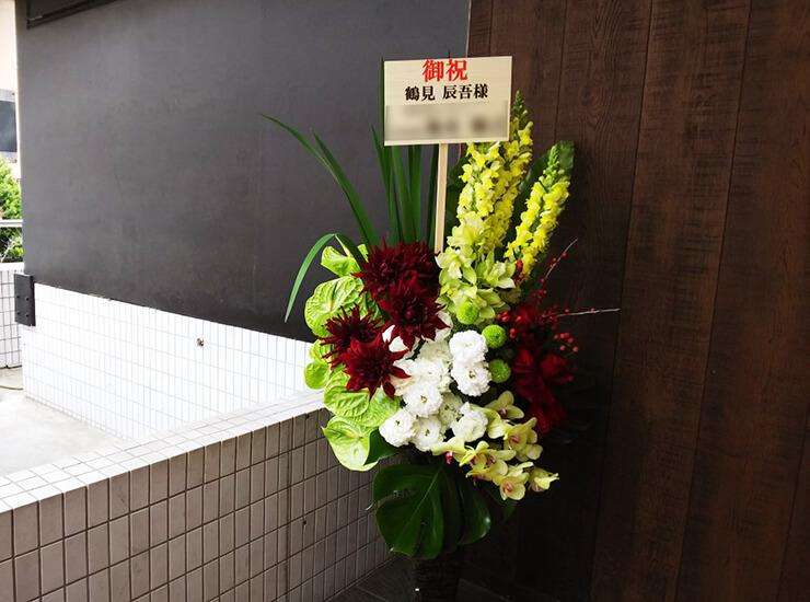 シアタートラム 鶴見辰吾様の舞台出演祝い籠スタンド花