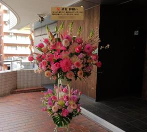 赤坂MINORI 植村梓様の生誕祭祝いスタンド花2段