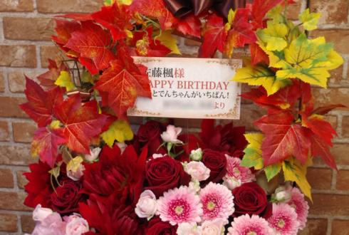 東京ビッグサイト 乃木坂46佐藤楓様の握手会祝い花 かえでリース