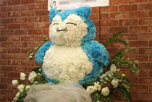 表参道GROUND ライブ&生誕祭祝いカビゴンモチーフデコフラスタ