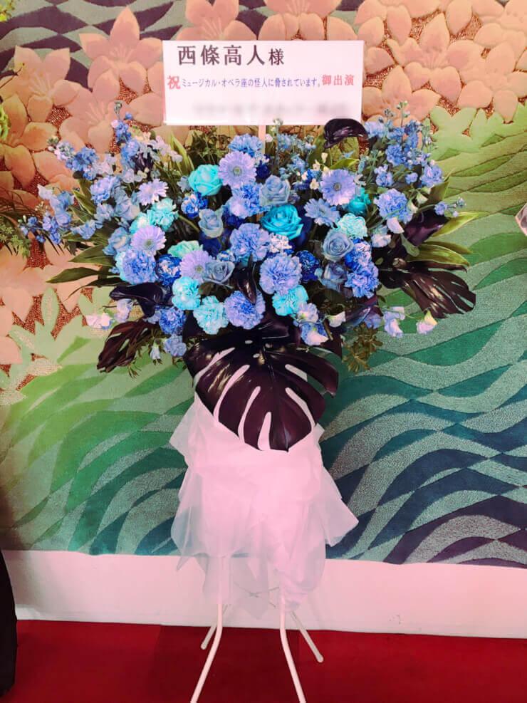 江戸川区総合文化センター 西篠高人(cv.高橋広樹)様の『抱かれたい男1位に脅されています。』イベント祝いスタンド花