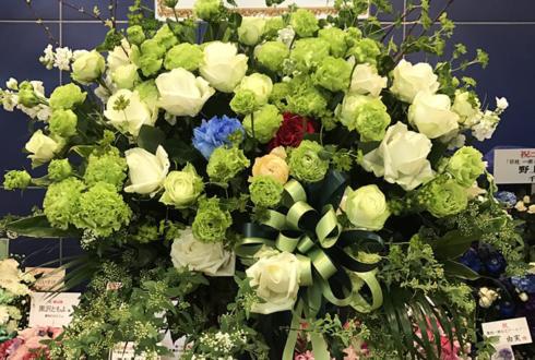紀伊國屋サザンシアターTAKASHIMAYA 大海将一郎様の朗読劇出演祝いスタンド花