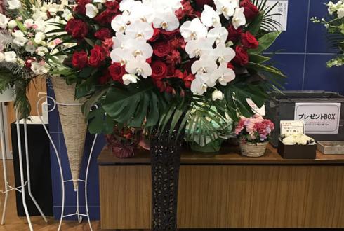 紀伊國屋サザンシアターTAKASHIMAYA 矢野奨吾様の朗読劇出演祝いアイアンスタンド花