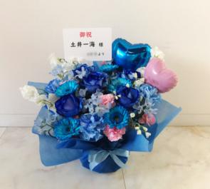 ときわホール 土井一海様のバースデーイベント祝い花