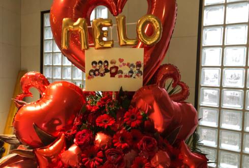 学芸大学メイプルハウス MELO様のライブ公演祝いバルーンフラスタ