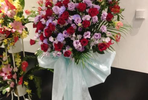 品川ステラボール ダグ&キリル ファン感謝祭 ~ライブ付応援上映~開催祝いスタンド花