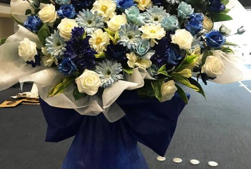 あうるすぽっと鐘ヶ江洸様の舞台出演祝い花束風スタンド花