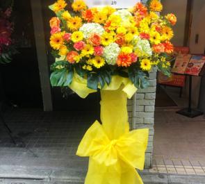 下北沢Geki地下Liberty 佐野ゆか様の舞台『嘘つき歌姫』出演祝いフラスタ