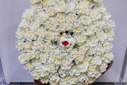 東京ビッグサイト 乃木坂46山下美月様の握手会祝い花 コマリクマモチーフ