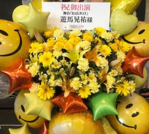 全労済ホール/スペース・ゼロ 遊馬晃祐様の舞台「レイルウェイ」出演祝いバルーンフラスタ