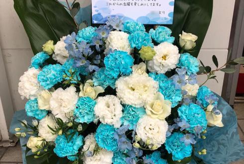 新宿BLAZE (K)NoW_NAME睦月周平様のワンマンライブ公演祝い楽屋花
