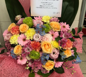 新宿BLAZE (K)NoW_NAME様のワンマンライブ公演祝い楽屋花
