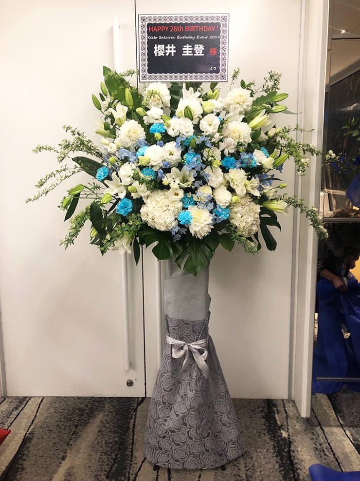 TIAT SKY HALL 櫻井圭登様のバースデーイベント祝いスタンド花
