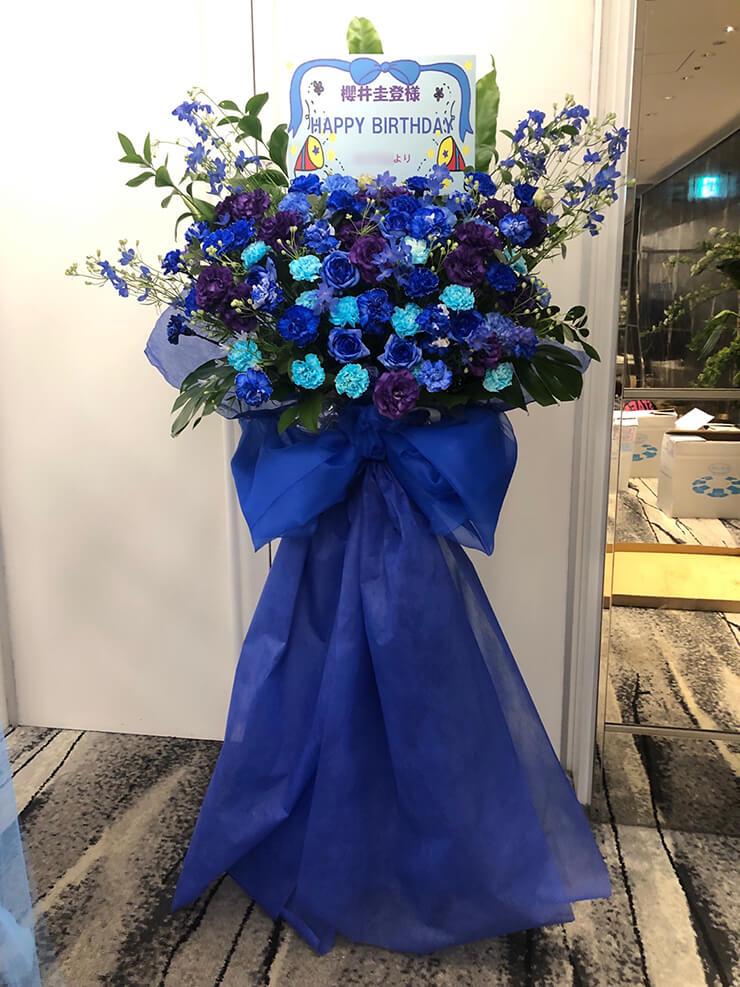 TIAT SKY HALL 櫻井圭登様のバースデーイベント祝いBlue濃淡スタンド花