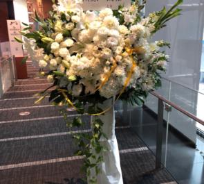 よみうり大手町ホール 川原一馬様のミュージカル『イヴ・サンローラン』出演祝いスタンド花