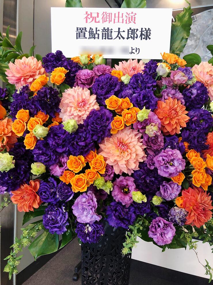 全労済ホール/スペース・ゼロ 置鮎龍太郎様の舞台出演祝いアイアンスタンド花