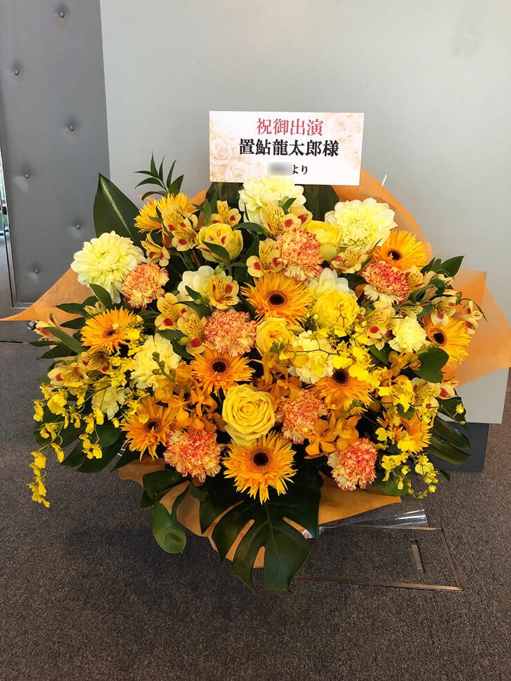 全労済ホール/スペース・ゼロ 置鮎龍太郎様の舞台出演祝い花