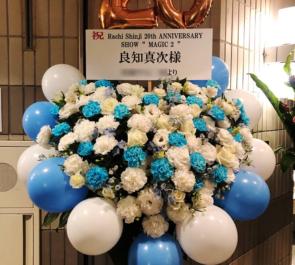 """Mt.RAINIER HALL SHIBUYA PLEASURE PLEASURE 良知真次様の20th ANNIVERSARY SHOW """"MAGIC Ⅱ""""祝いバルーンフラスタ"""