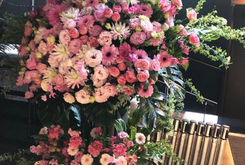 マイナビBLITZ赤坂 amiinA様のワンマンライブ公演祝いスタンド花2段