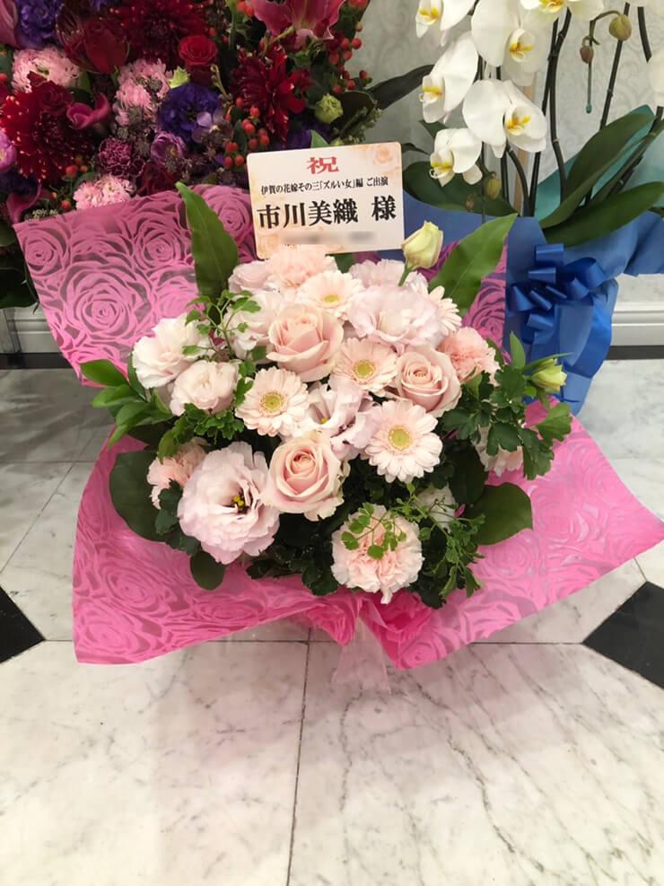 三越劇場 市川美織様の舞台出演祝い花