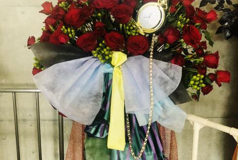 幕張メッセ 豊永利行様のA3! BLOOMING LIVE 2019出演祝いスタンド花