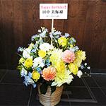 Wake Up, Girls!田中美海様の誕生日祝い花