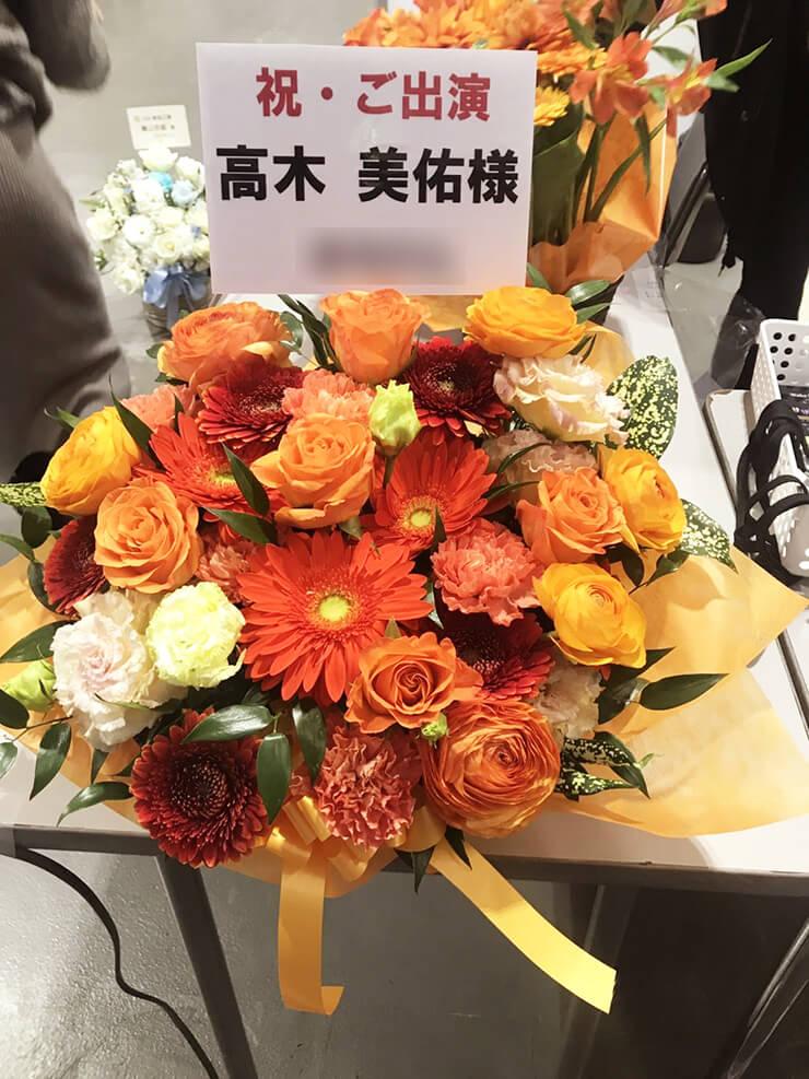 さいたまスーパーアリーナ Wake Up, Girls!高木美佑様のFinalライブ~想い出のパレード~公演祝い楽屋花