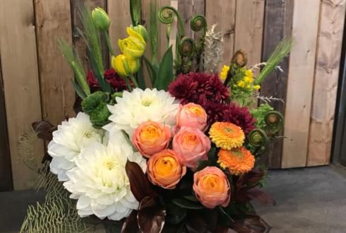 青山酒場 KOTATSU様の3周年祝い花