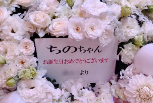 渋谷キャメロット Kore:ct(コレクト)依澄ちの様の生誕祭祝いバルーンフラスタ