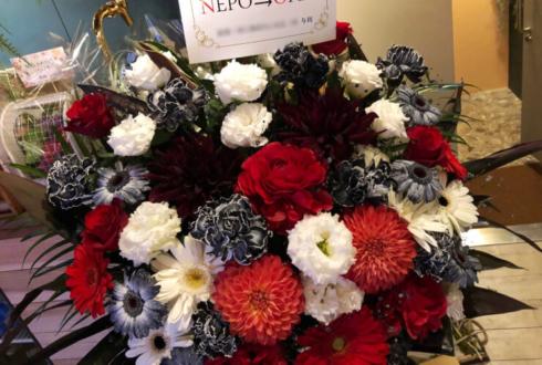 ライブハウス吉祥寺NEPO様の開店祝い花