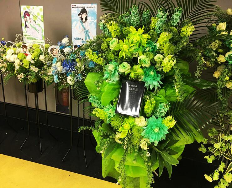 さいたまスーパーアリーナ Wake Up, Girls!奥野香耶様のFinalLive公演祝いスタンド花2段