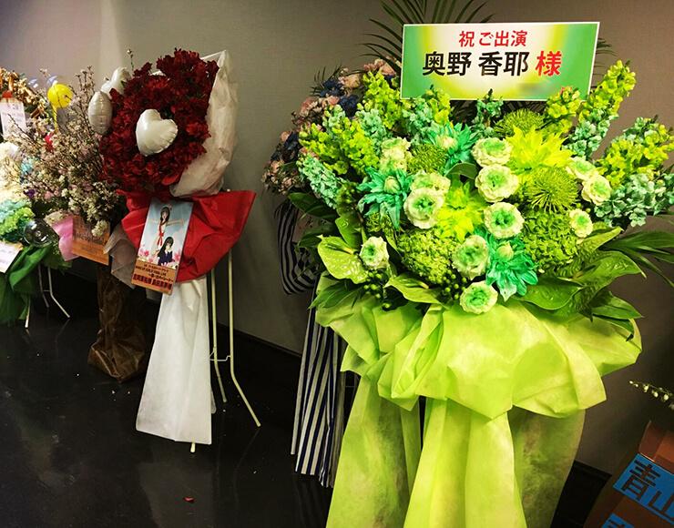 さいたまスーパーアリーナ Wake Up, Girls!奥野香耶様のFinalLive公演祝いスタンド花