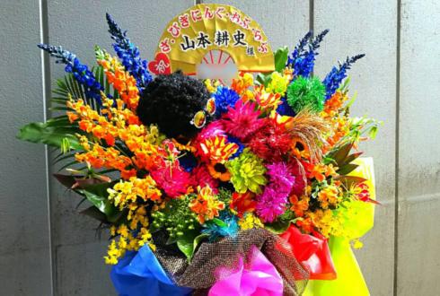 TBS赤坂ACTシアター 主演ミュージカル『ざ・びぎにんぐ・おぶ・らぶ』公演祝いフラスタ