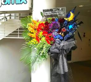 nagomix渋谷 FÄRGRIK様のライブ公演祝いフラスタ